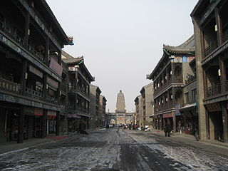 http://upload.wikimedia.org/wikipedia/commons/thumb/9/99/Chaoyang_Ancient_Street.jpg/320px-Chaoyang_Ancient_Street.jpg