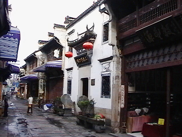 http://www.anhui.travel/en/images/upload/tunxi_7.jpg